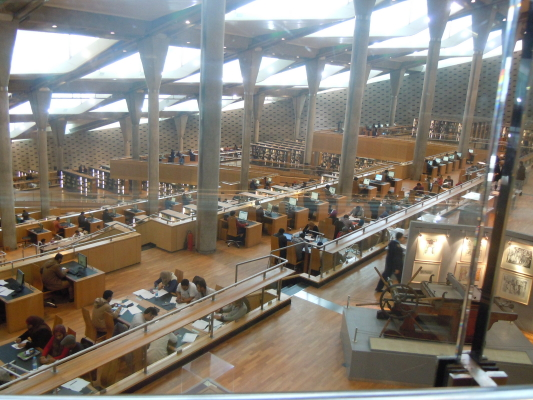 Alexandria Library - largest reading room in the world. The resources are amazing. Could have stayed for hours