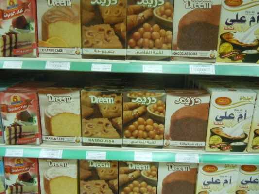 Supermarket. A little of everything in English and Arabic